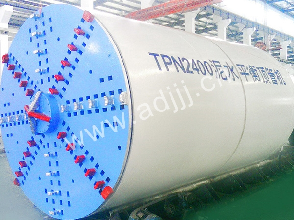 泥水平衡平板式ding管机