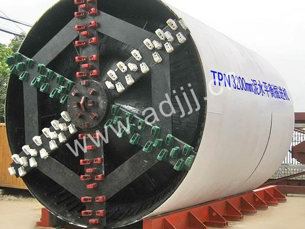 TPN3200泥水平衡...